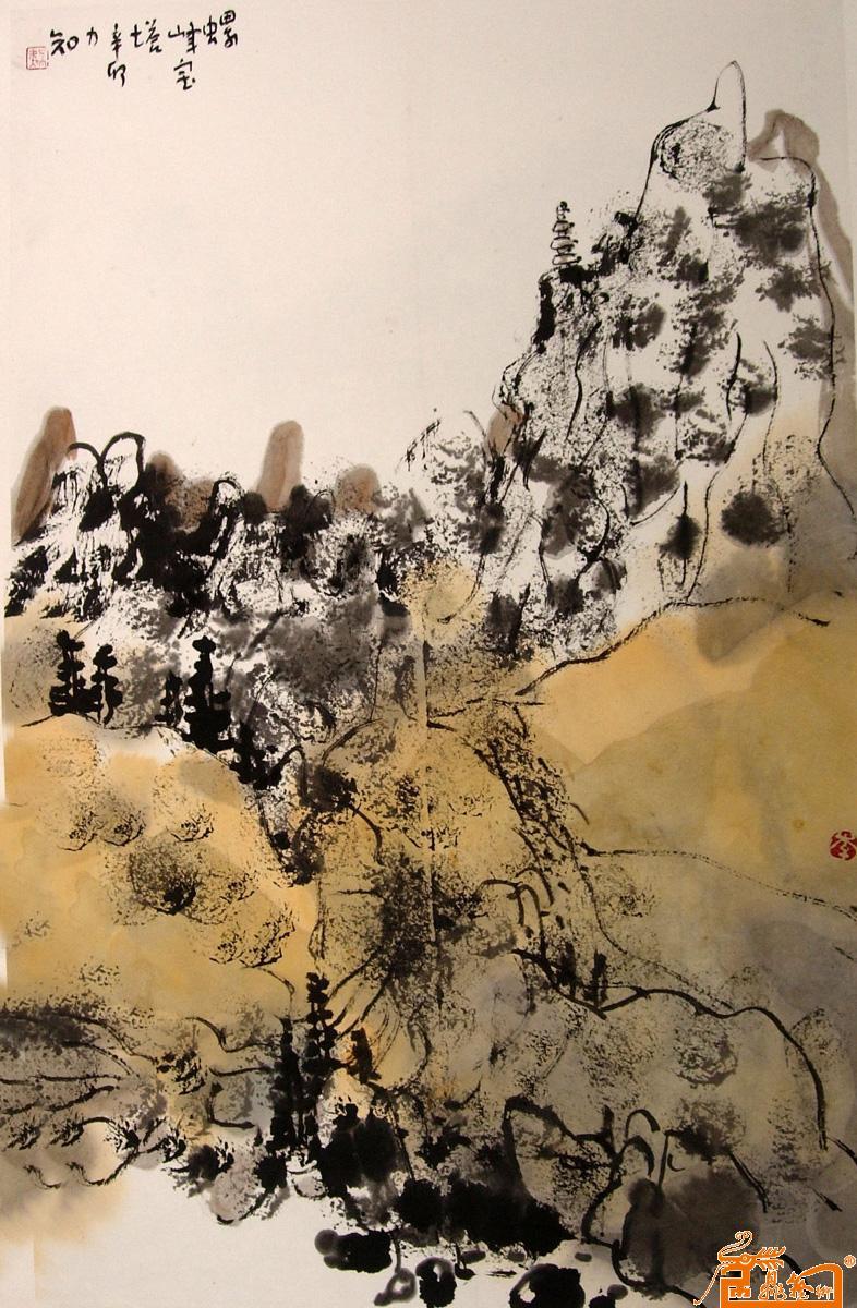 李力知-螺峰宝塔-淘宝-名人字画-中国书画服务中心