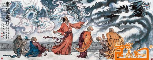 画龙点睛-魏振武-淘宝-名人字画-中国书画服务中心图片
